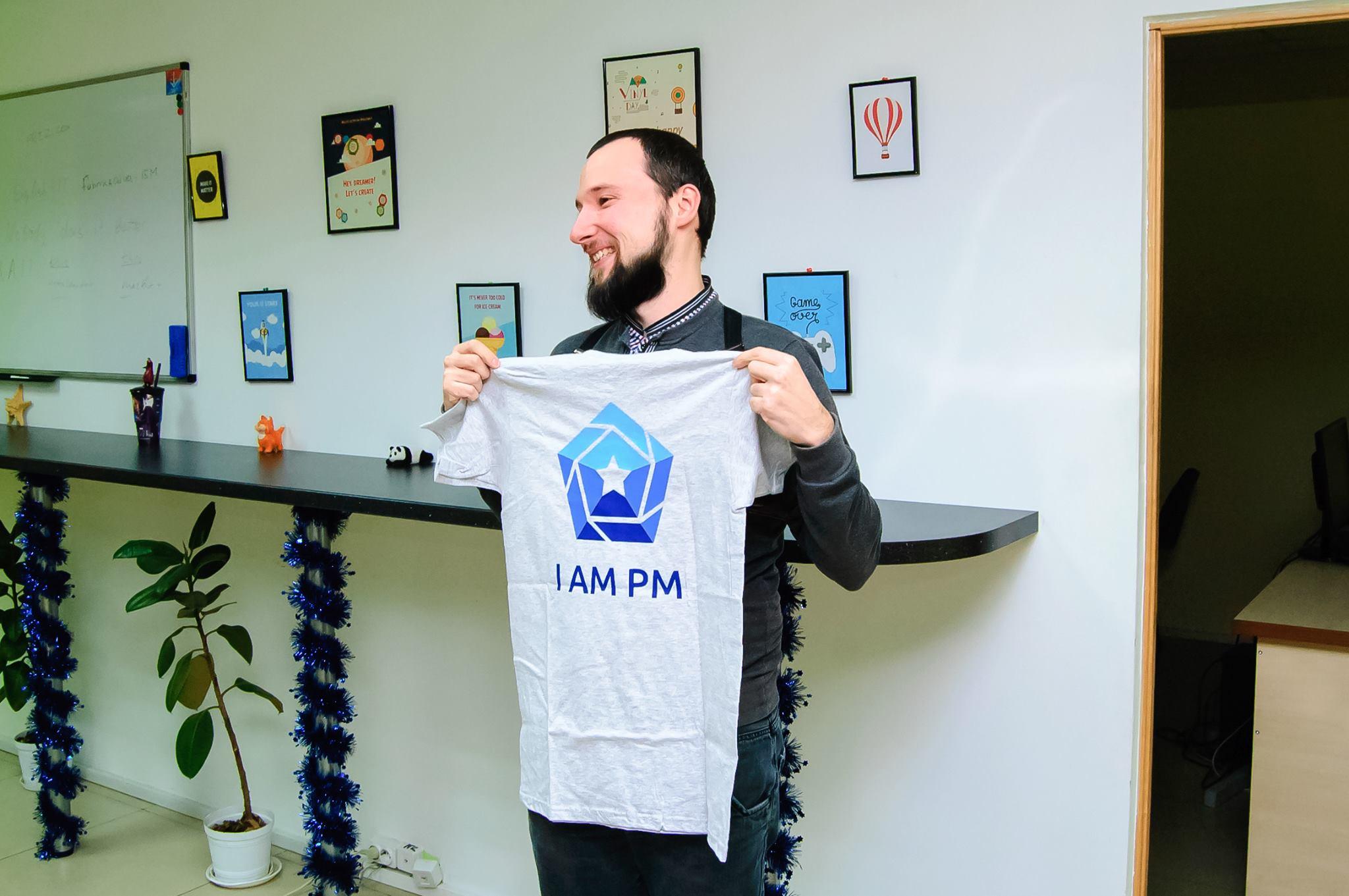Награждение студентов DAO PM (февральский выпуск) 3