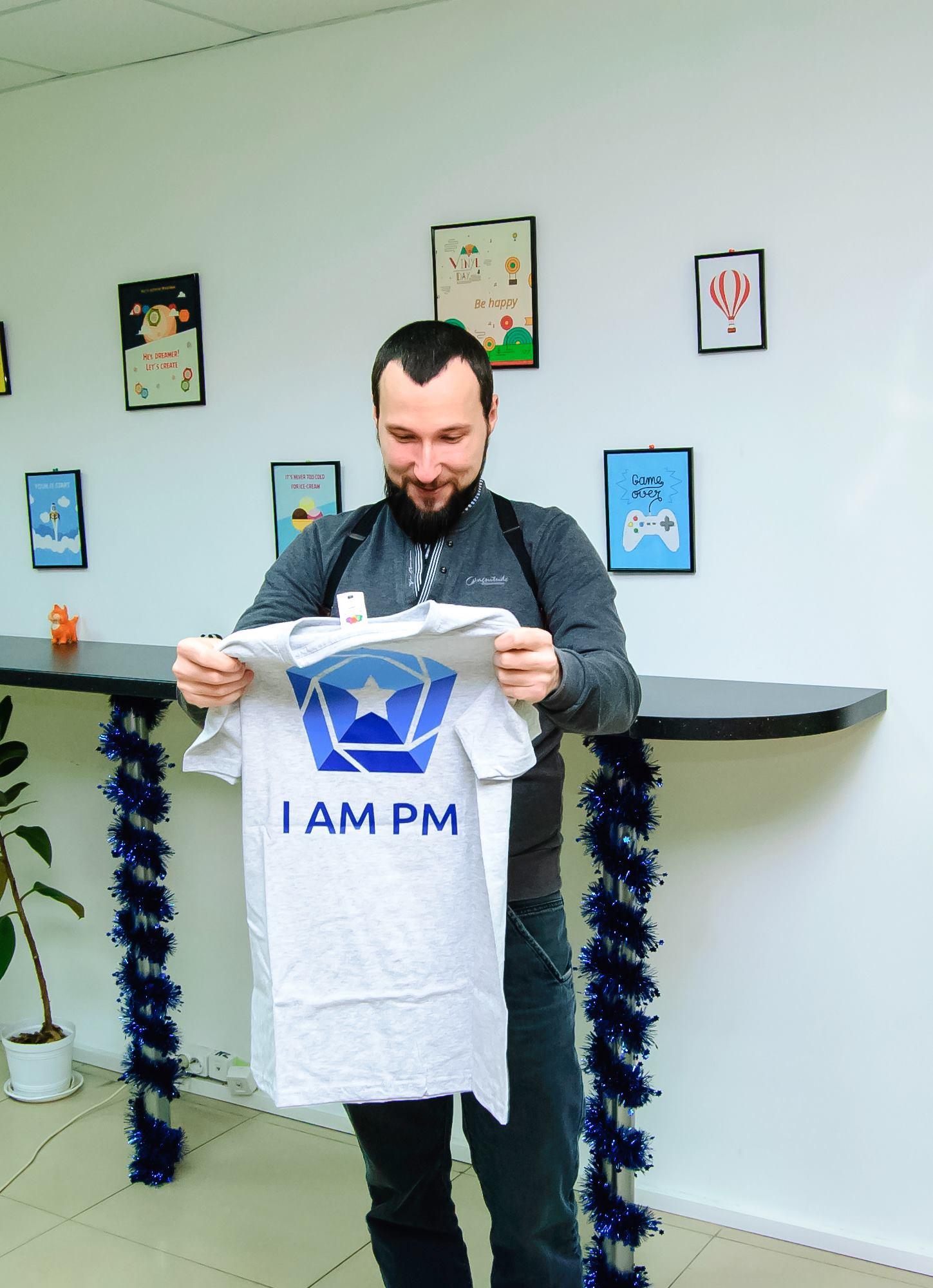 Награждение студентов DAO PM (февральский выпуск) 10