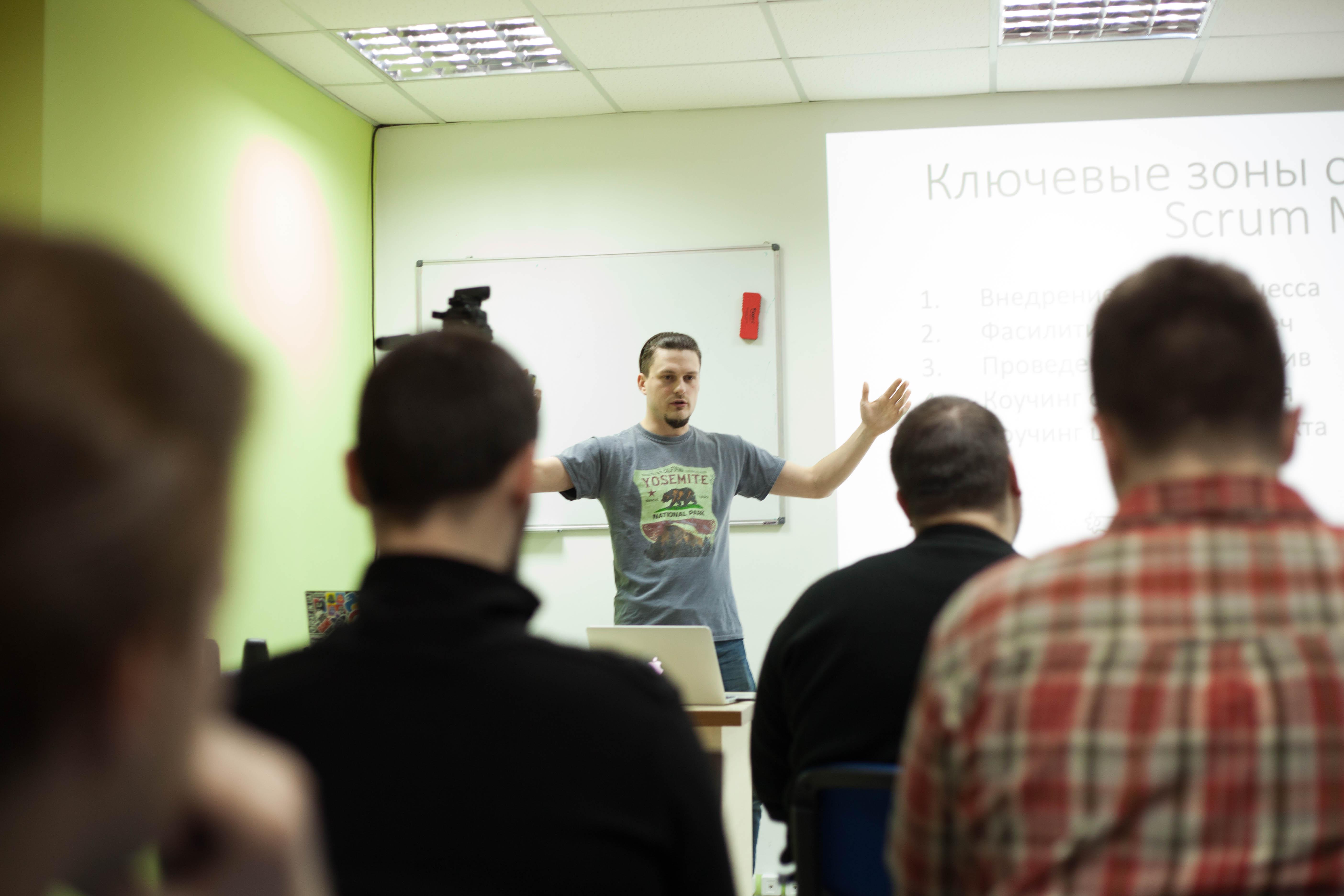 Лекция «Выбор Пути» на DAO PM. Практические знания от трех крутых специалистов. 0