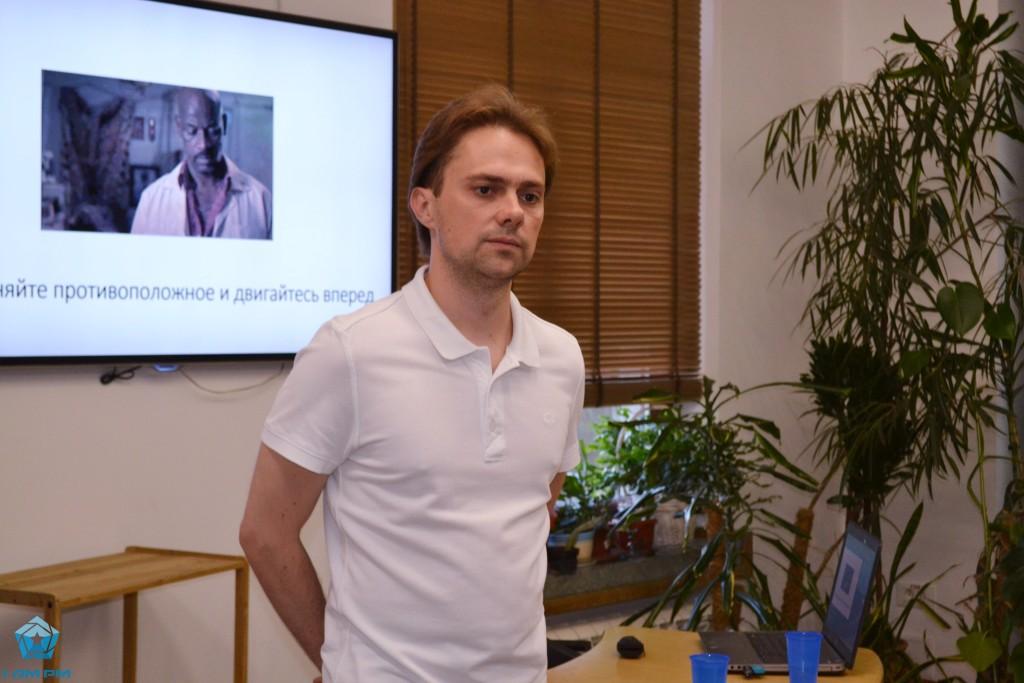 Андрей Король