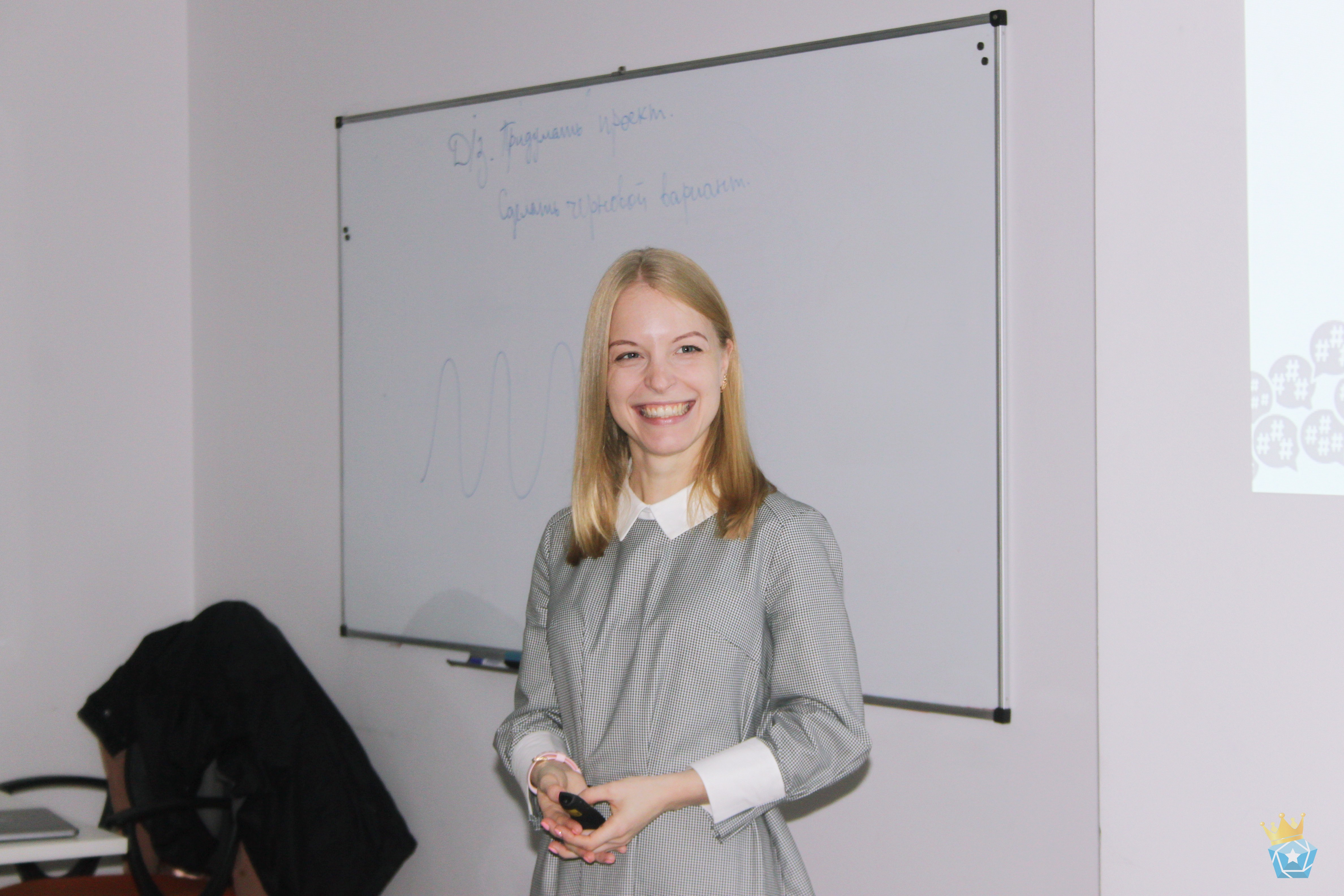 Мария Киричек