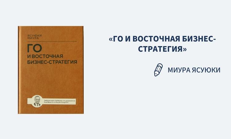 Книги, которые советуют спикеры 10