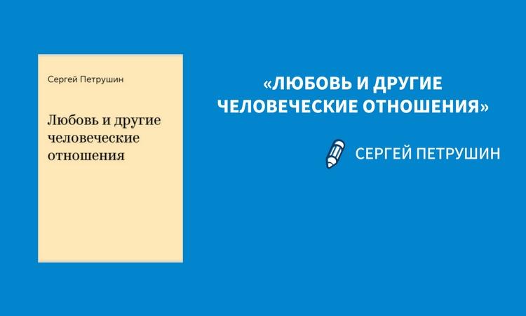 Книги, которые советуют спикеры 4