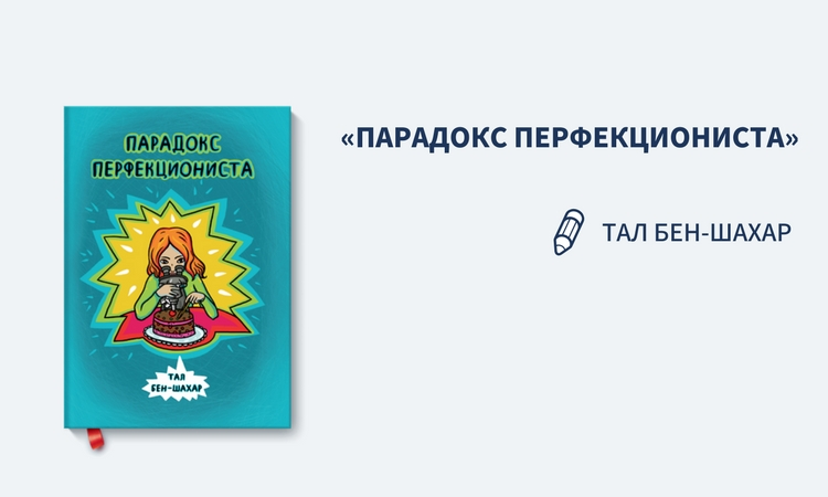 Книги, которые советуют спикеры 2
