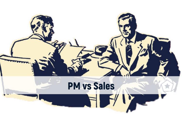 PM vs Sales: противостояние или сотрудничество14