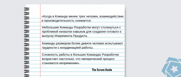 Scrum книга