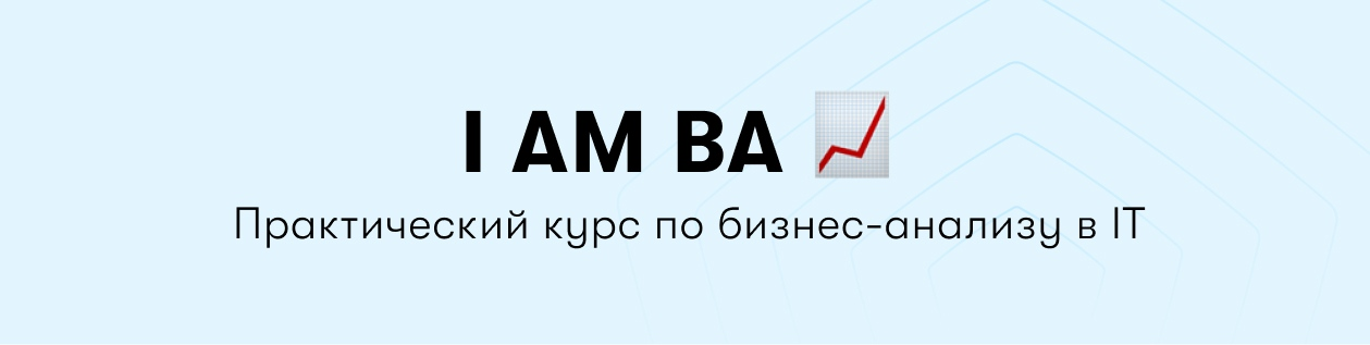 баннер Iamba