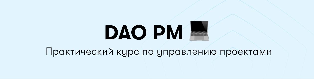 9 факапов Junior PM-ов