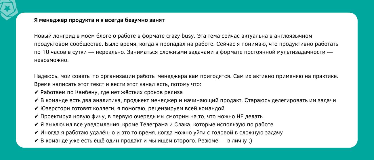 Вот пример из блога, который я читаю сам.