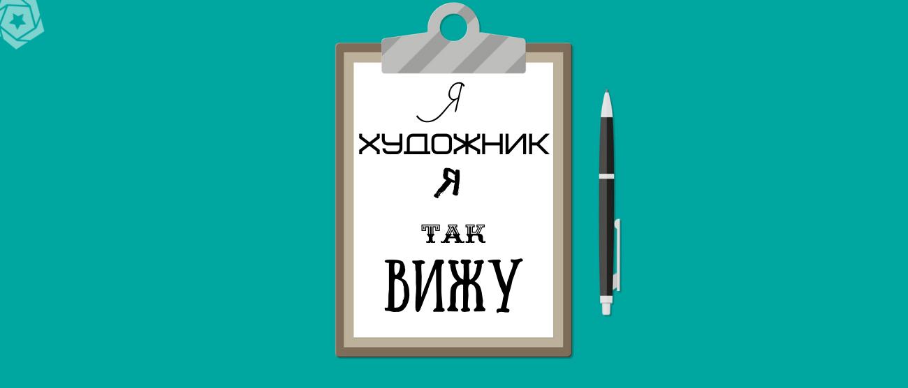 Аскетичность шрифтов