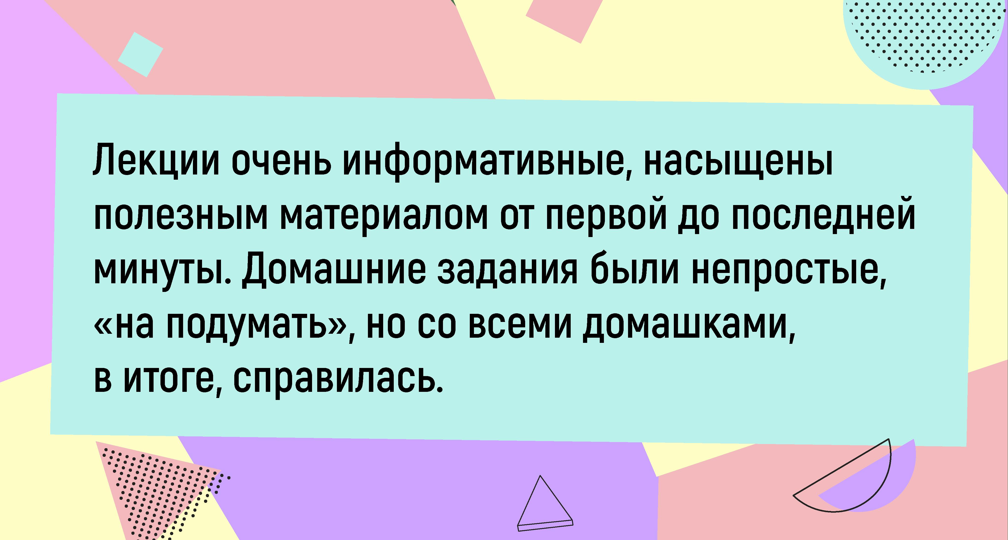 Как Влада Василенко стала бизнес-аналитиком в IT-компании 2
