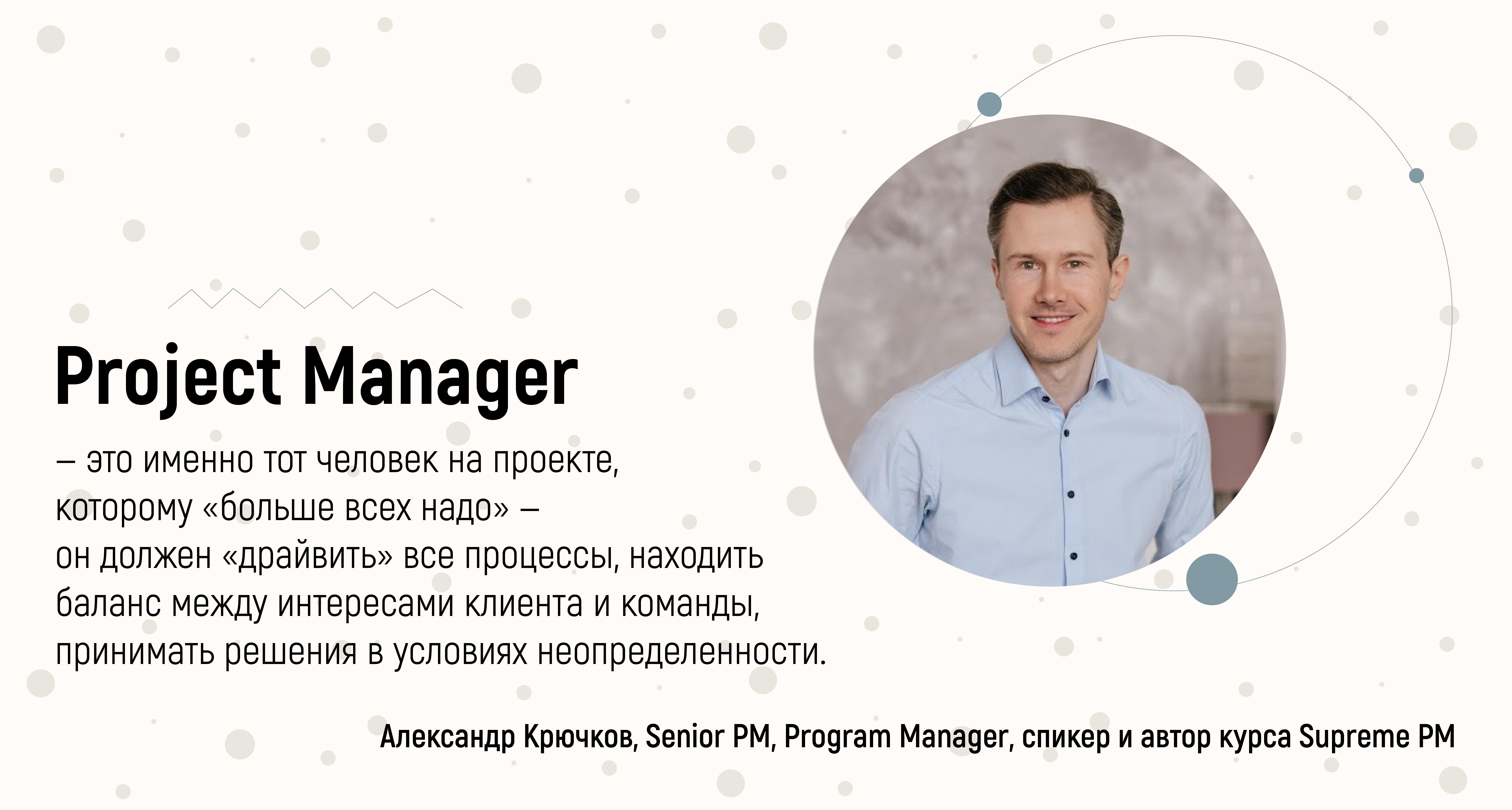 менеджер и предприниматель 1