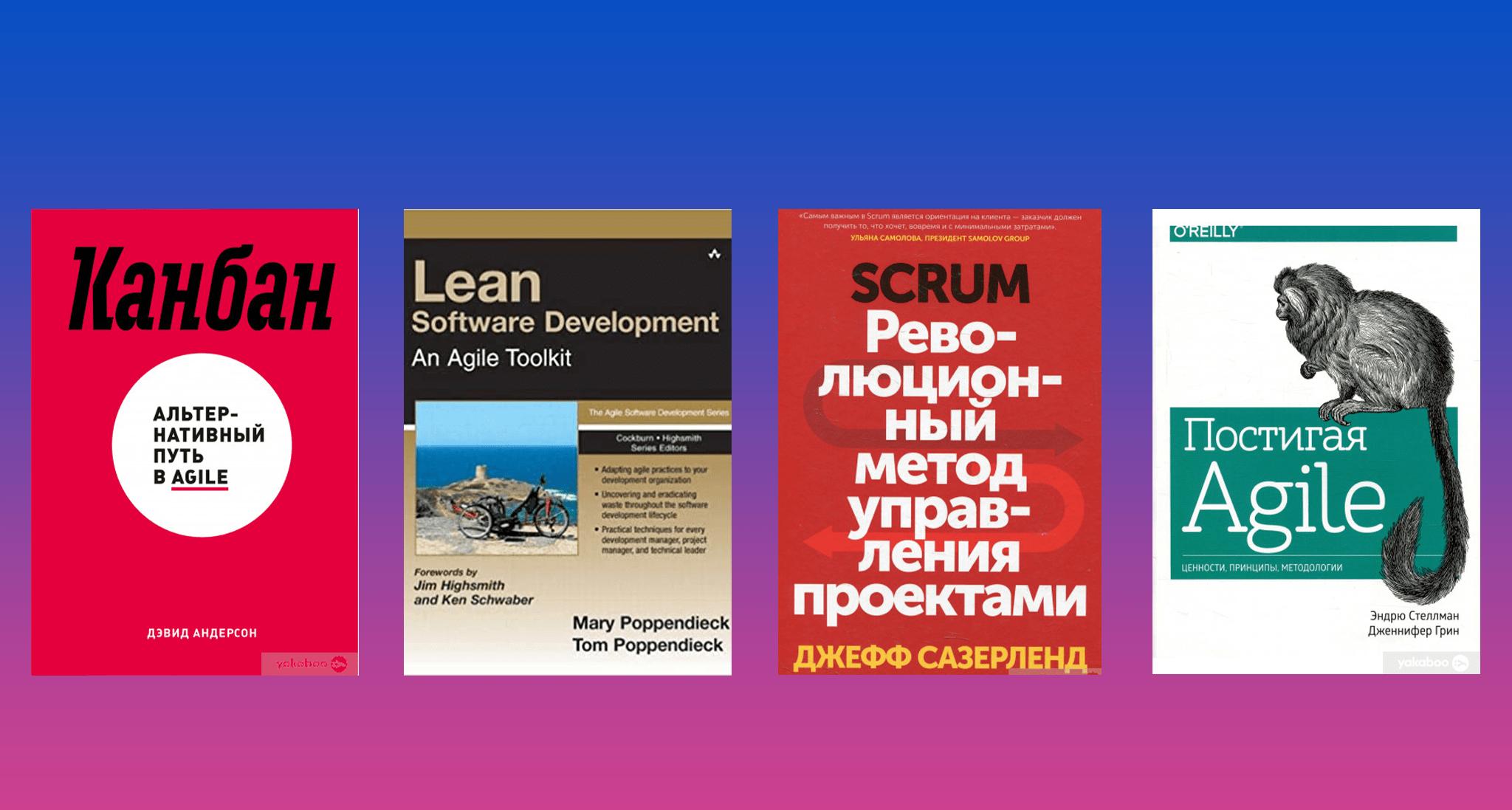 25 книг 4